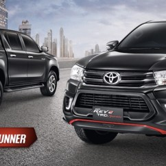 All New Yaris Trd 2016 Cover Grill Grand Avanza Toyota Hilux Sportivo Introduced In Bangkok Image