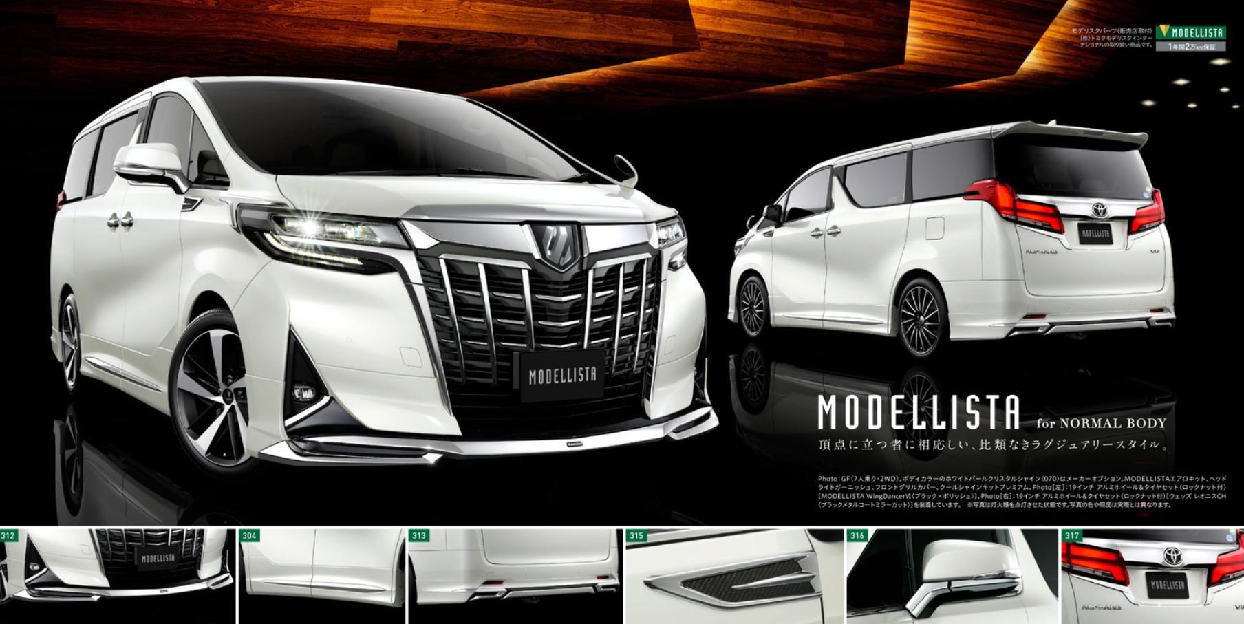all new toyota vellfire 2018 spesifikasi grand veloz 1.3 alphard  kit modellista trd baru