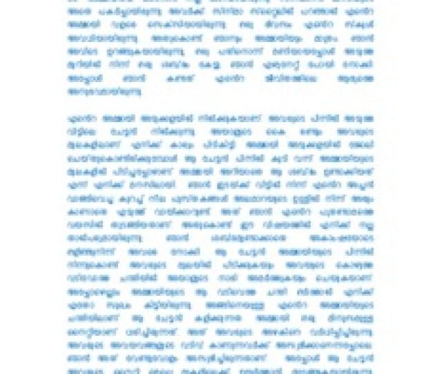 Ammayi Malayalam Kambi Kathakal