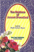 The Maidens of Jannat By Sheikh Mufti Zubair Bay