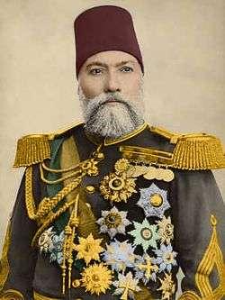 Gazi Osman Paşa<br /> 1832-1900