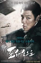 Nonton Commitment Sub Indo : nonton, commitment, Nonton, Commitment, (Dong-chang-saeng), (2013), Streaming, Download, Movie, Cinema, Bioskop, Subtitle, Indonesia, Layarkaca21, Dunia21, IndoXXI