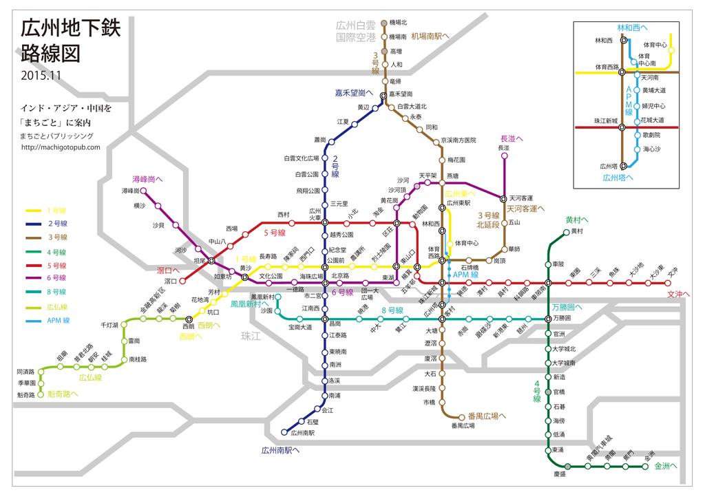 広州地下鉄路線図(PDF)