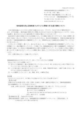 Adobe Acrobat PDF形式