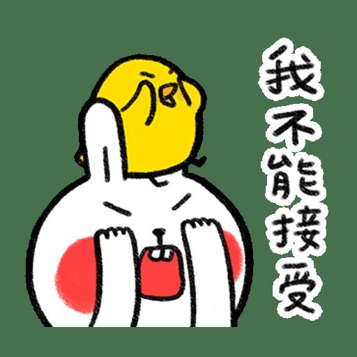 懶散兔與啾先生 WhatsApp Stickers - Stickers Cloud