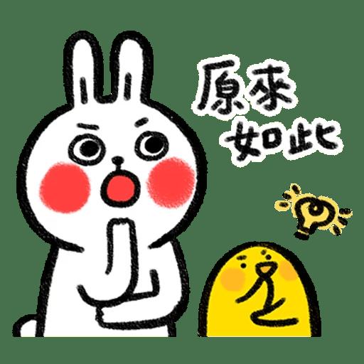 懶散兔與啾先生:職場人生 WhatsApp Stickers - Stickers Cloud