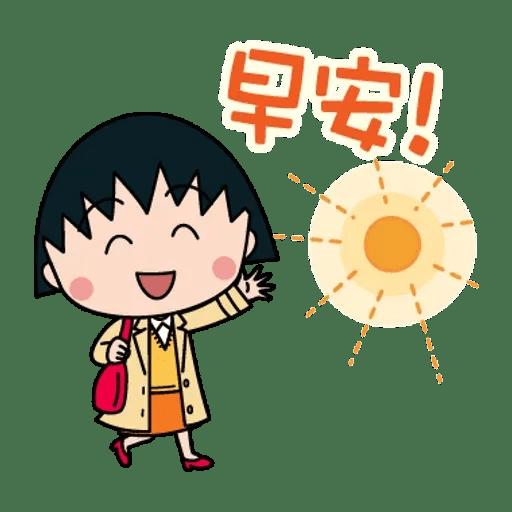 小丸子 WhatsApp Stickers - Stickers Cloud