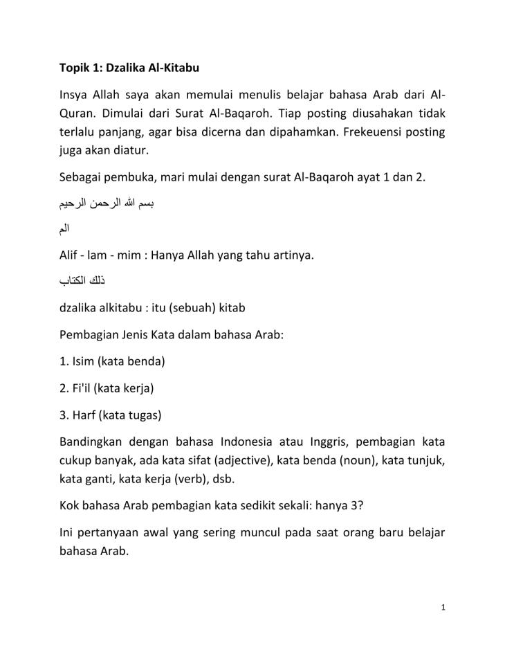 Jazakallah Khairan Katsiiraa Arab : jazakallah, khairan, katsiiraa, Jazakallah, Khairan, Katsiiraa, Dengan