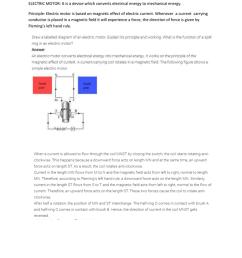 simple electric motor diagram [ 791 x 1024 Pixel ]