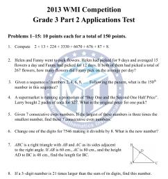2013 WMI Grade 3 Part 2 Questions [ 1755 x 1240 Pixel ]