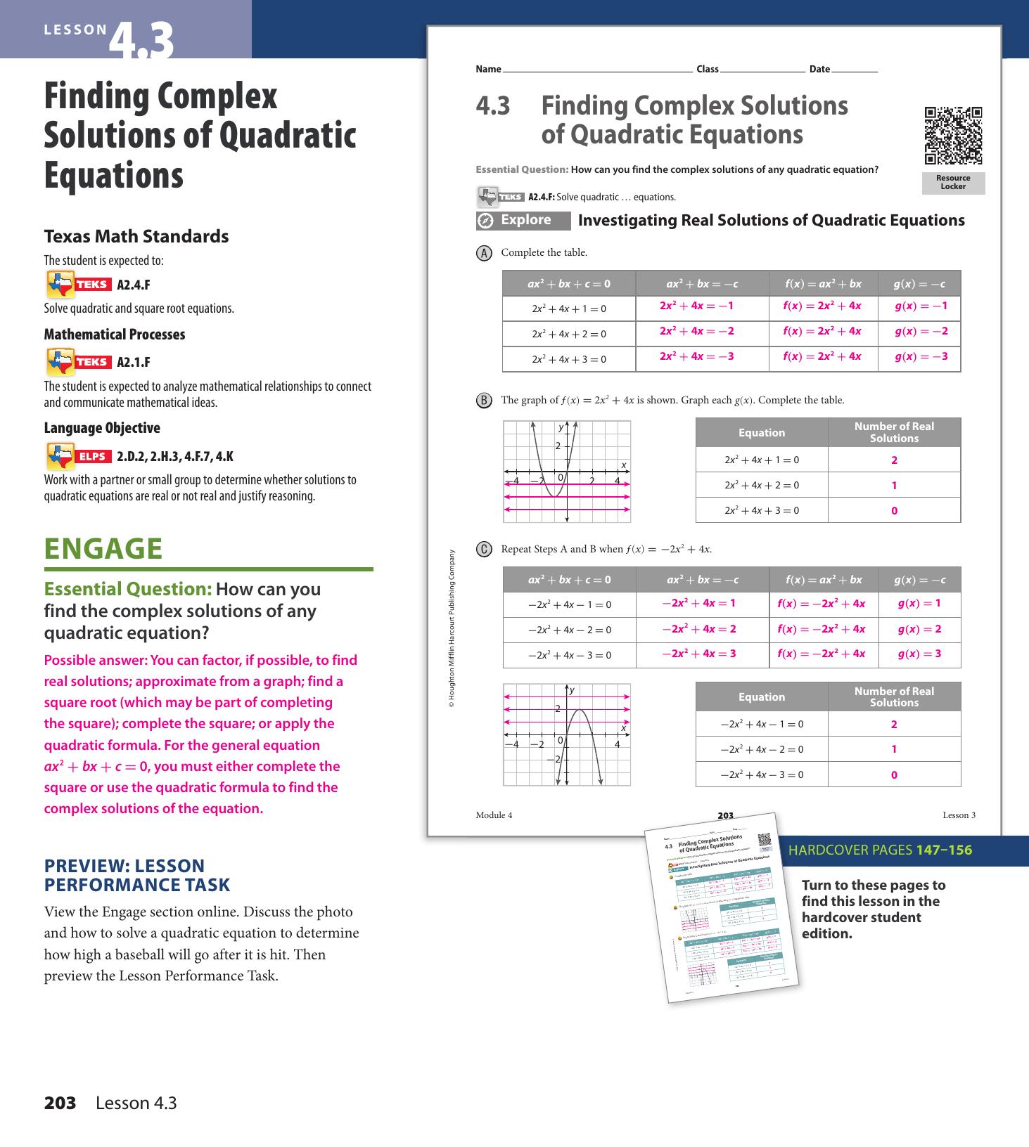Quadratic Formula Complex Worksheet