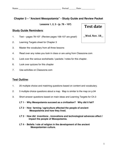 small resolution of Mesopotamia Free Worksheets   Printable Worksheets and Activities for  Teachers