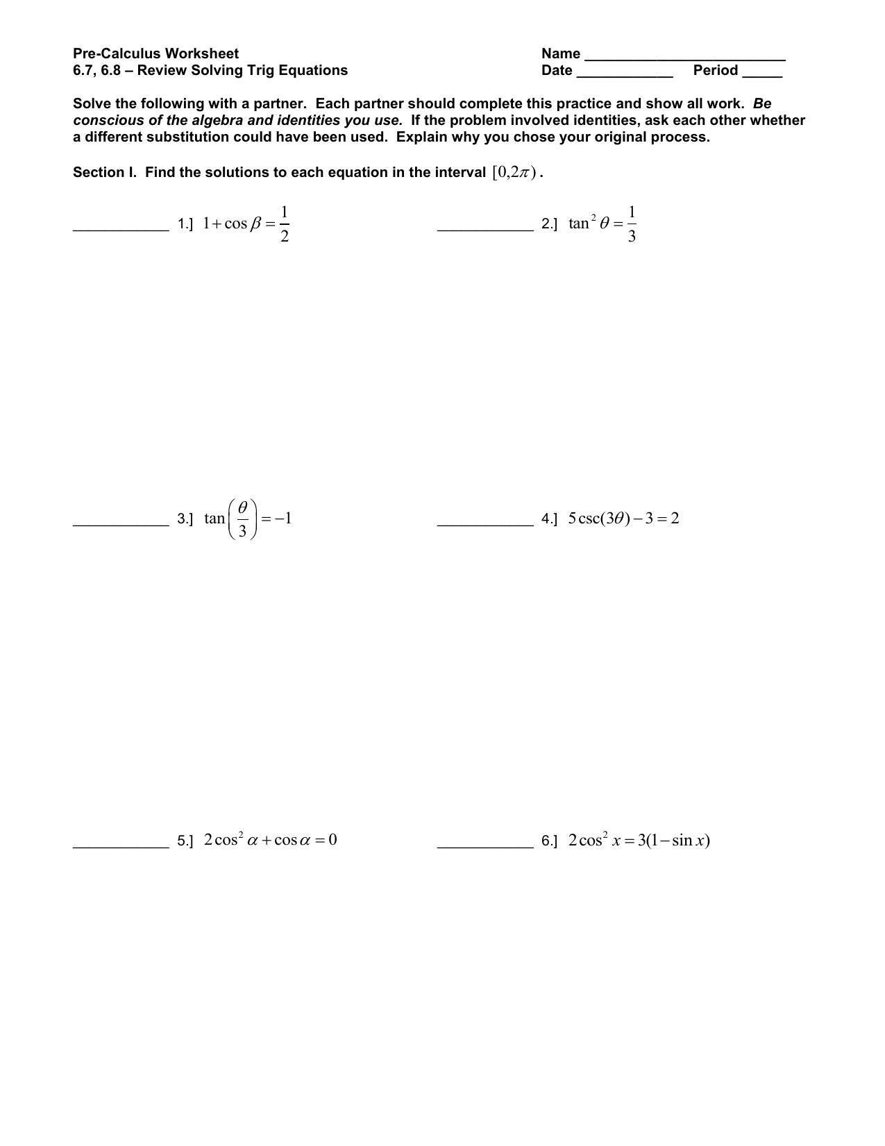 Solve Trig Equations Worksheet