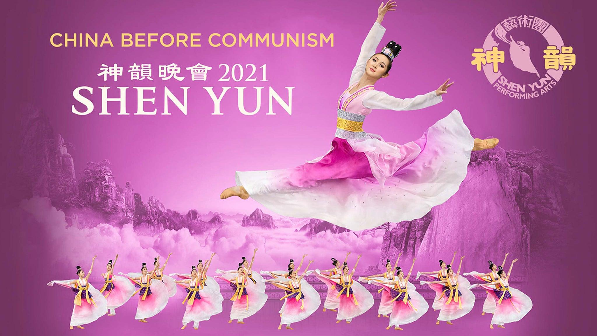 Shen Yun presale passcode