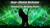 presale password for Trans-Siberian Orchestra-Christmas Eve & Other Stories tickets in a city near you (in a city near you)