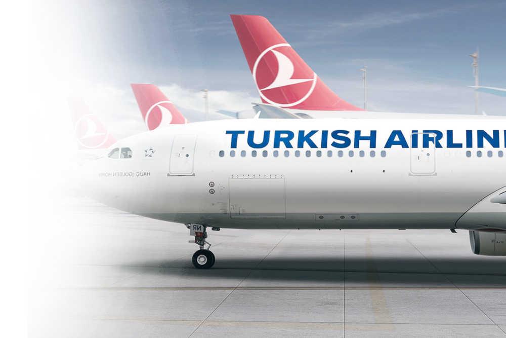 預訂土耳其航空機票 | BudgetAir.com.tw™