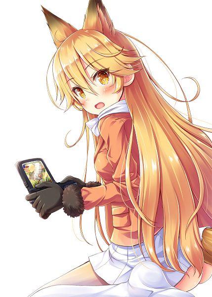 Anime Wallpaper Site Ezo Red Fox Kemono Friends Mobile Wallpaper 2081092