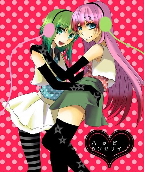 Happy Synthesizer Image #411386 - Zerochan Anime Image Board