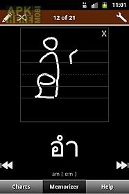 Thai script for Android free download at Apk Here store - ApkHere.Mobi