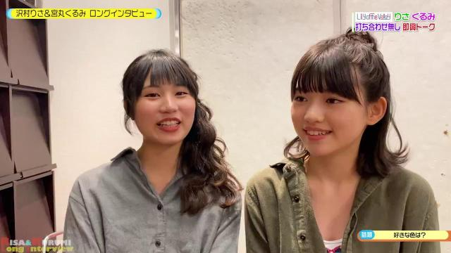 Minisuka.tv 2020-12-17 Risa Sawamura 沢村りさ Secret Gallery (STAGE2) MOVIE 5.2