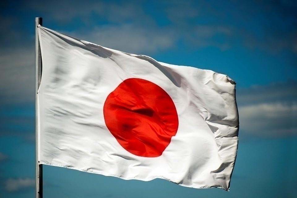 Япония и Россия договорились развивать туризм между двумя странами