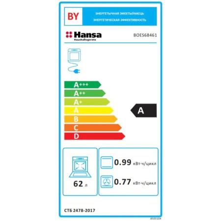 Cuptor incorporabil Hansa Fine Design BOES68461, Electric, 62 l, Clasa A, Negru