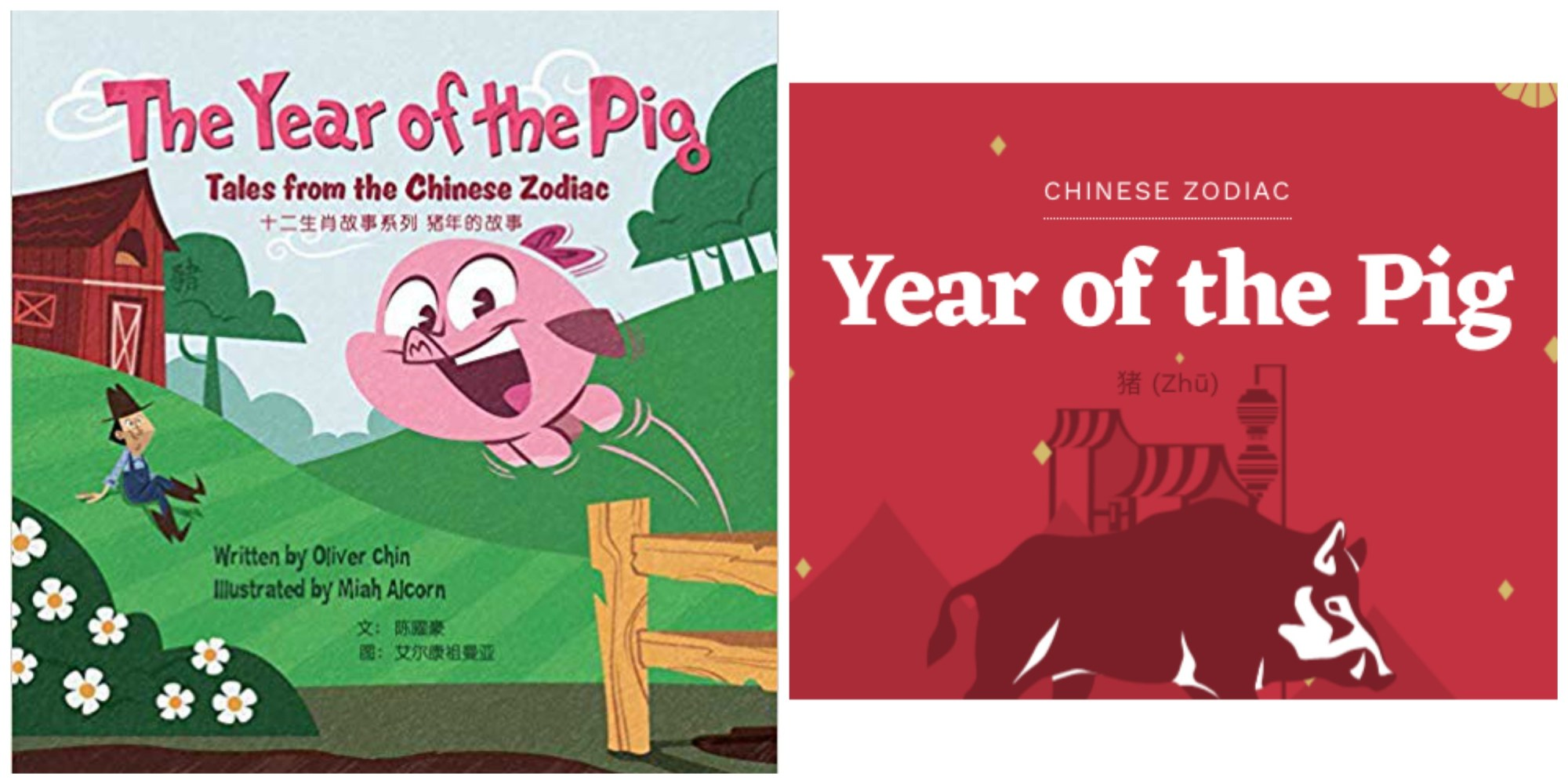 hight resolution of Best Chinese New Year Activities and Books for the Classroom