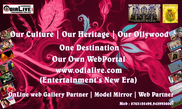 odialive banner2