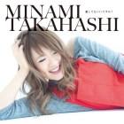 [Album] Minami Takahashi – Aishite mo Ii Desu ka