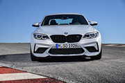 2019_BMW_M2_Competition_19