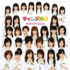 [Album] Hello! Project – Champloo 1 ~Happy Marriage Song Cover Shuu~