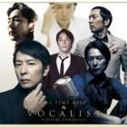 [Album] Hideaki Tokunaga – ALL TIME BEST VOCALIST
