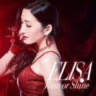[Single] ELISA – Rain or Shine