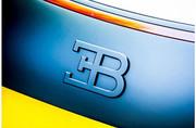 2012_Bugatti_Veyron_Super_Sport_8