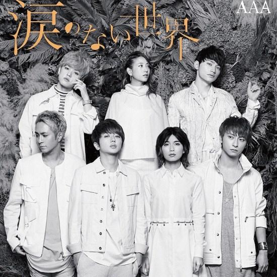 AAA - Namida no nai Sekai