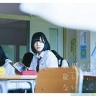 [Single] Keyakizaka46 – Sekai ni wa Ai Shika Nai
