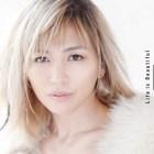 [Album] MINMI – Life is Beautiful