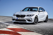 2019_BMW_M2_Competition_18