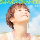 [Single] Yurika Kubo – SUMMER CHANCE!!