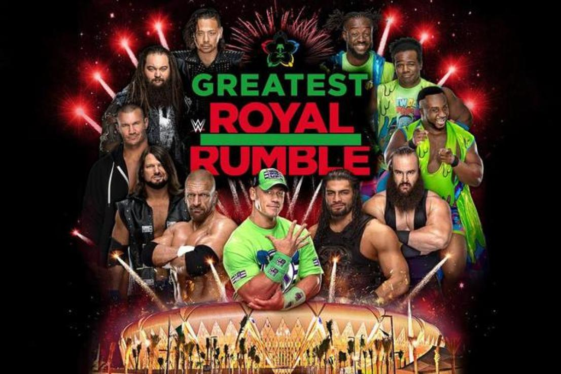 wwe greatest royal rumble 2018 free download