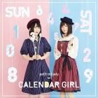 [Album] petit milady – Calendar Girl