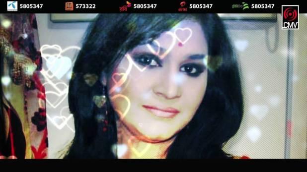 https://i0.wp.com/s19.postimg.io/57qq2oihf/Pipilika_by_Samina_Chowdhury_Eki_Shopno_New.jpg?w=618&ssl=1