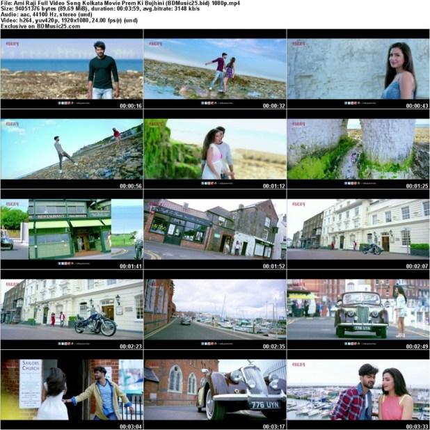 https://i0.wp.com/s19.postimg.io/gqirhz72r/Ami_Raji_Full_Video_Song_Kolkata_Movie_Prem_Ki_B.jpg?w=618&ssl=1