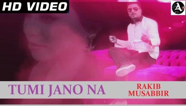 https://i0.wp.com/s19.postimg.io/y8n5vndzn/Tumi_Jano_Na_Bangla_New_Song_2016_By_Rakib_M.jpg?w=618&ssl=1