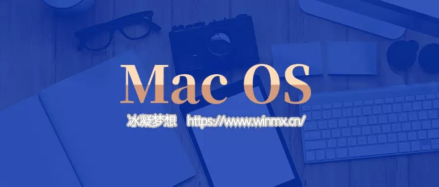 广告拦截专家 Adguard for Mac v2.1.4.619 TNT破解版