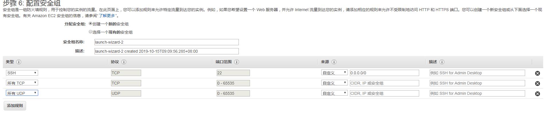 拥有一台vps可以做什么,这超过25个应用实例不要错过