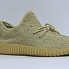 Sepatu Casual Sport Cowo Adidas Yeezy Boots 350 Oxford Tan (Sneaker, Trainers, Sport, Runner, Kanye West, Sply 350, V2, 750, Original, Olahraga, Primeknit, Superstar, Nmd, Soccer, Bola, Futsal, Womens, Wanita, Cowo, Unisex, Couple, Tumblr)