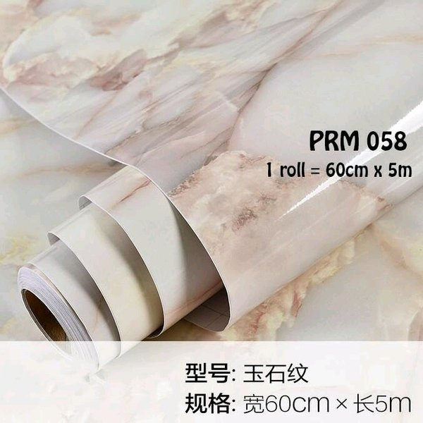 PREMIUM MARMER WALLPAPER 058 WALLPAPER Roll sticker