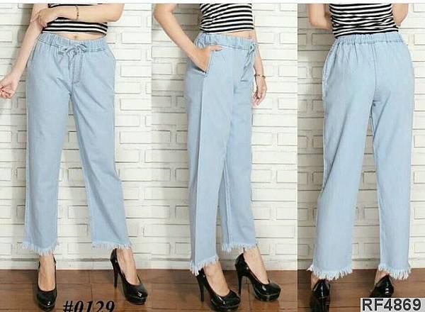 Celana Kulot Jeans Aqua Blue Rumbai RF4869