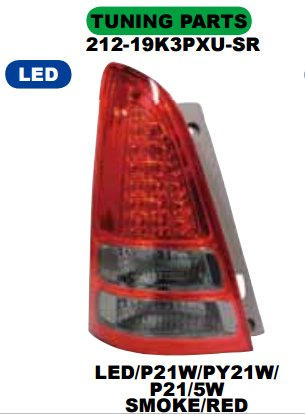 STOP LAMP / LAMPU STOP MOBIL KIJANG INNOVA (LED-SMOKE/RED) Limited